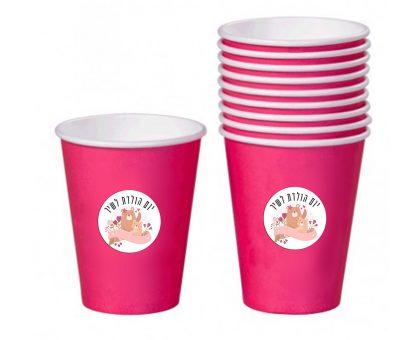 מדבקות עגולות להדבקה על כוסות חד פעמיות צבעוניות   מיתוג כוסות למסיבות ולימי הולדת