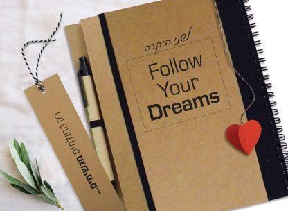 מתנה אישית עם סימניית לב תלת-מימדי - Follow Your Dreams