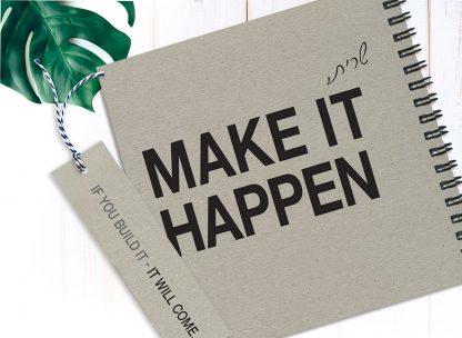 מחברת מטרות אישית, עם שם ומשפט השראה: ״MAKE IT HAPPEN״