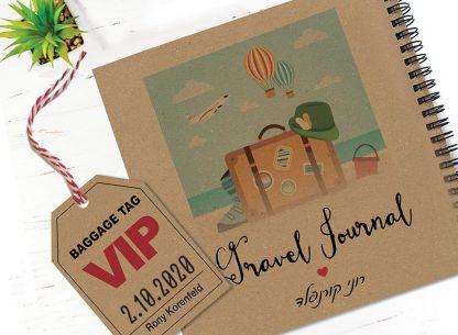 יומן מסע אישי עם שם ותאריך טיסה, בתוספת סימנייה בצורת תגית סימון מזוודה
