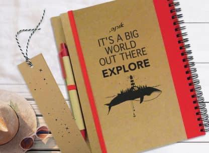 מחברת נסיעות אישית מעוצבת, יומן מסע ״לגלות עולמות חדשים״