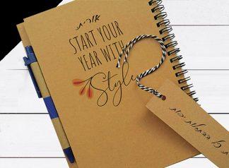 מחברת העצמה אישית בתוספת שם עם משפט - START YOUR YEAR WITH STYLE