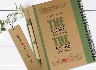 מתנה למורה לסוף/תחילת שנה, מחברת אישית עם שם, משפט השראה והקדשה