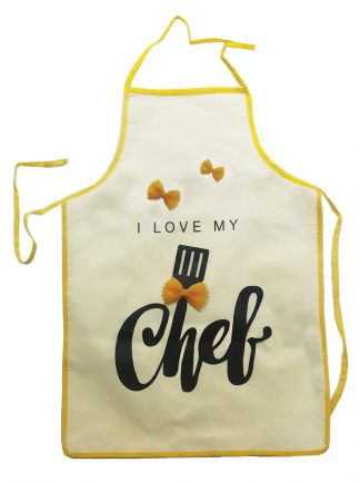 סינר אל-בד מעוצב, דגם שף - ״I Love My Chef״, רקע קרם, פס צהוב