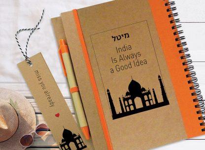 מחברת נסיעות אישית מעוצבת, יומן מסע - הודו