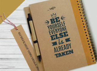 """מחברת מתנה עם שם ומשפט העצמה אישית: """"...Be Yourself"""", ספירלת נחושת"""