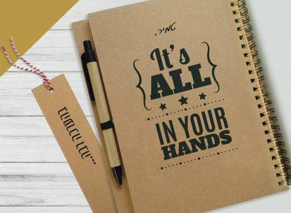 """מחברת מתנה ממותגת עם שם ומשפט העצמה אישית: """"It's All In Your Hands"""", ספירלת נחושת"""