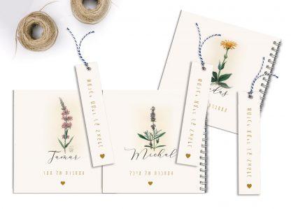 קולקציה אביבית ממותגת אישית בעיצוב בוטני, סט הכולל: 3 מחברות מרובעות וסימניות תואמות