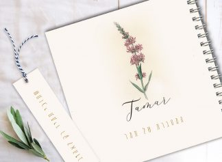 מחברת אביבית בתוספת פרחים צבעונית - לחברה, ללקוחות או לעצמך