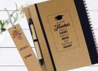 """מחברת מתנה למורה, עם שם ומשפט השראה: """"...A Great Teacher Takes a Hand... Touches a Heart״"""