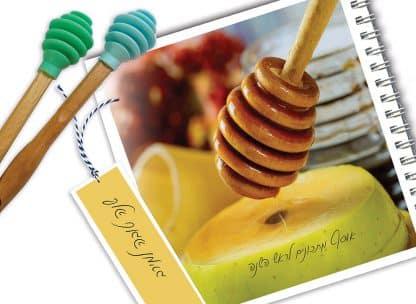 אוסף המתכונים של ראש השנה - תפוח בדבש