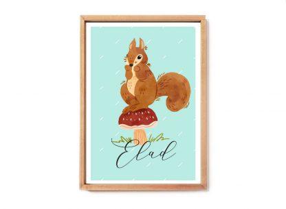 הדפס לחדר ילדים, חיות יער אהובות