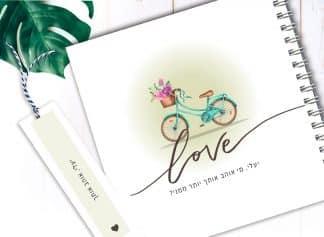 , מדברות אהבה